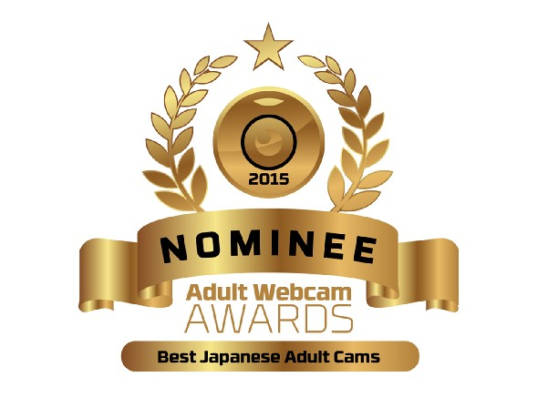 Japanese Adult Webcams
