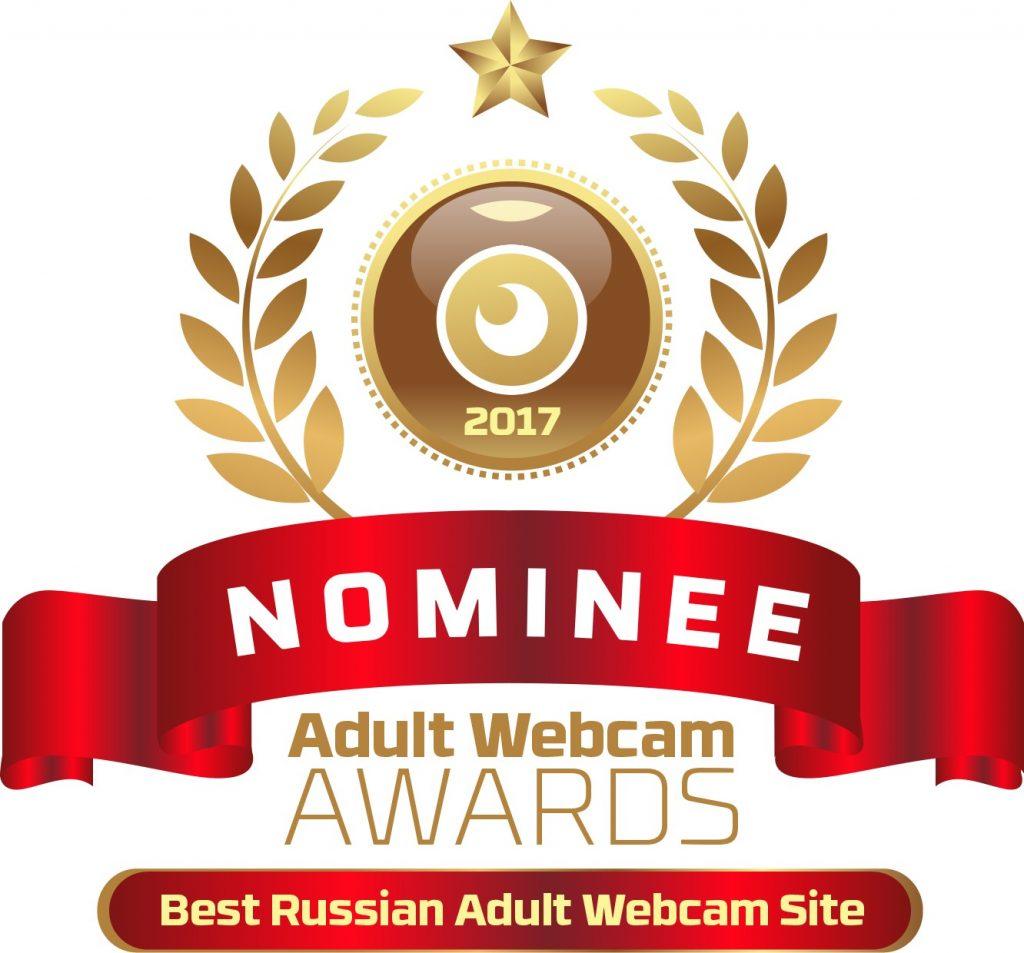 Best Russian Adult Webcam Site 2016 - 2017 Nominee